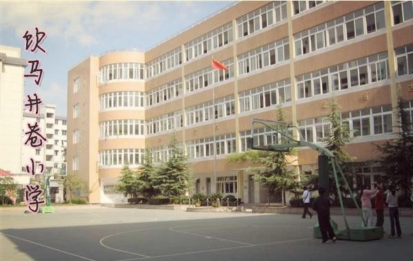杭州饮马井巷中学好不好?v中学小学、对口范围背诵美文小学英语图片
