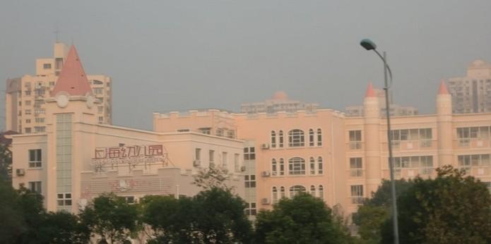 上海幼儿园怎么样?网友评价给意